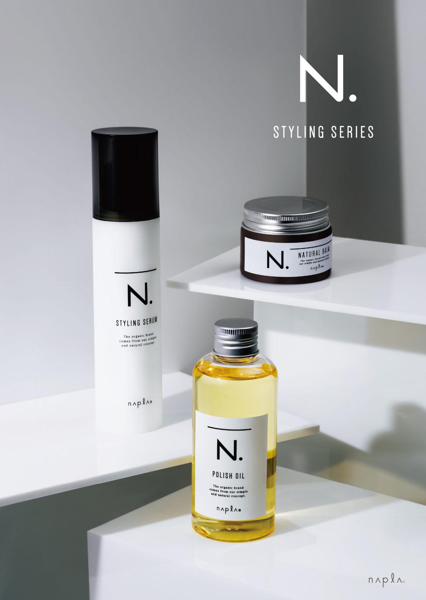 N.styling